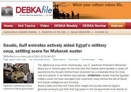 انقلاب الجيش كان بمساعدة السعودية والإمارات