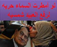 eg 3abeed1