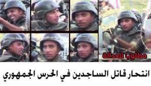 النقيب سامح عدلي محمود
