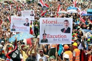 """مسيرات مليونية """"إسقاط الانقلاب"""""""