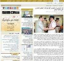 فضيحة كبرى ..عم «السيسي» يعمل بشرطة الإمارات مساعداً لضاحي خلفان وكان على علم بالإنقلاب