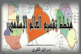 مخطط يقضي بتفتيت الدول العربية قبل 2015م