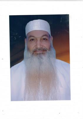الشيخ الاسير محمد النوكاوي