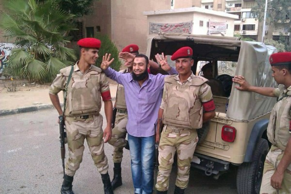 rab3ah army
