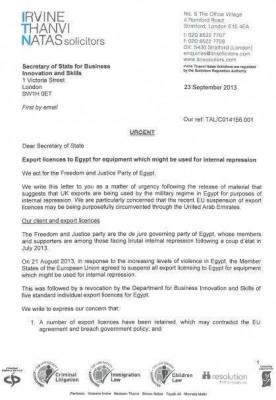 الصفحة الأولى من الرسالة للحكومة البريطانية