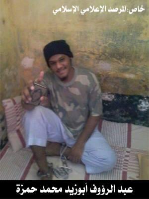3abd raaof sudan