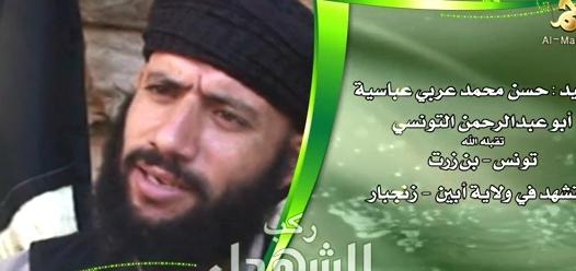 حسن محمد عربي عباسية - تونس