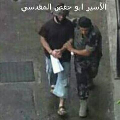 lebanon aser romia