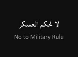 no military