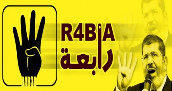 rab3ah morsi