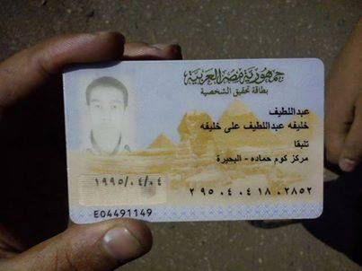 3abd alatif khalifah