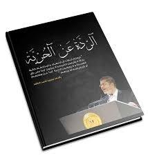 book ridah1