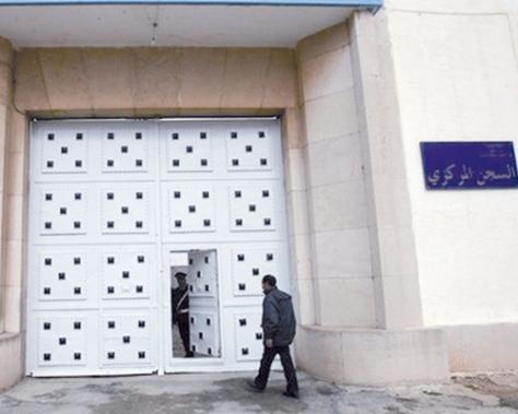moroc prison qonaiterah