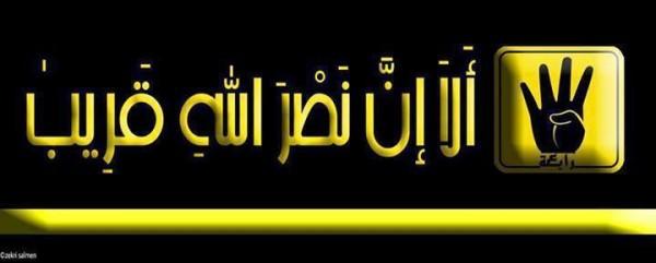 nasr qareeb