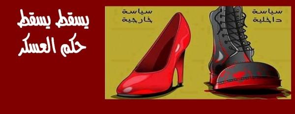 dawen 3askar1