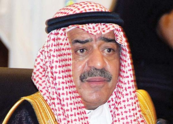 مقرن بن عبد العزيز ولي ولي العهد