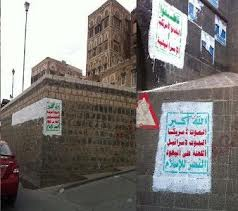 yemen 7awthi1