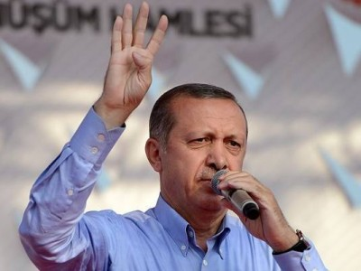اردوغان رابعة
