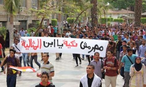 مصر مش تكية