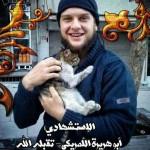 أبو هريرة الأمريكي منير محمد أبو صالحة