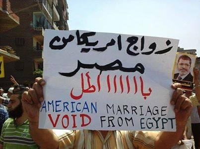 زواج أمريكا من مصر