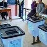 عزوف عن التصويت مقاطعة الشعب لانتخابات رئاسة الدم