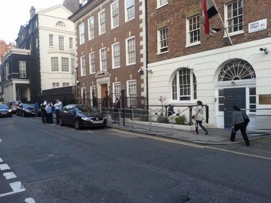 eg embassy london elc