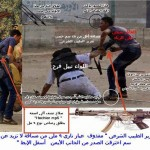 احالة اوراق 12 للمفتي في قتل نبيل فراج!!