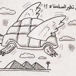 حكومة عواجيز الانقلاب تؤدي اليمين