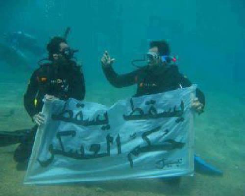 من قاع البحر الأحمر