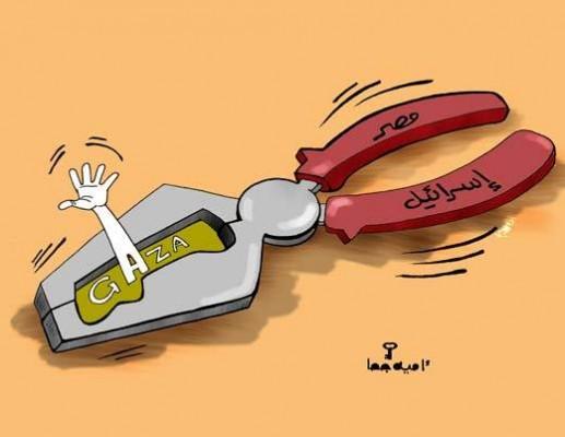 غزة كماشة