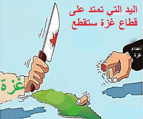 غزة يد