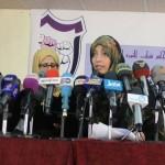مجلس شباب الثورة السلمية - اليمن