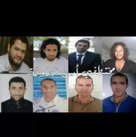 عرب شركس