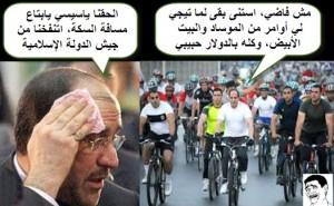 السيسي وداعش