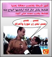 حال مصر