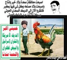 شعار الحوثي1