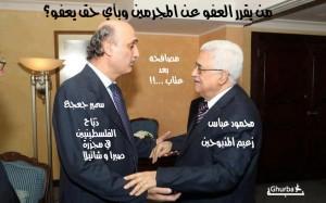عباس جعجع