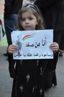 محمود عباس من صفد
