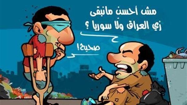 سوريا والعراق