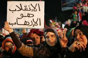 الانقلاب هو الارهاب