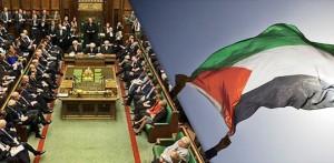 البرلمان البريطاني يعترف بفلسطين