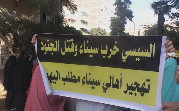 السيسي خرب سيناء وقتل الجنود