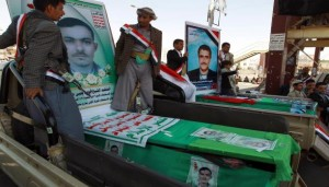قتلى الحوثي