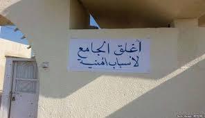 إغلاق المساجد لدواع أمن الانقلاب