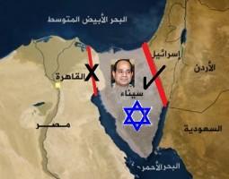 السيسي سيناء1