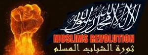 ثورة الشباب المسلم