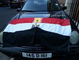 سيارة السفارة المصرية بلندن