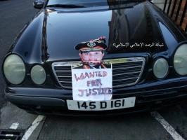 سيارة السفارة2