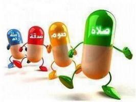 فيتامين ص